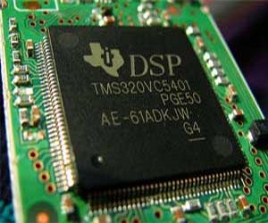 DSP چیست؟