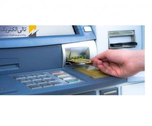 یو پی اس برای خود پرداز ( ATM ) بانک ها
