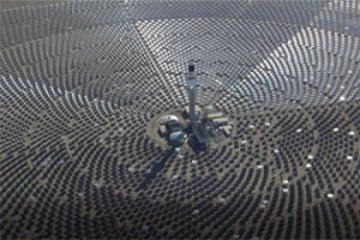 بزرگترین نیروگاه خورشیدی گرمایی دنیا